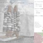 capsule2018_kuramochi_panel1-4
